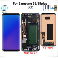 Super Amoled For Samsung S8 G950F G950U G950W LCD with frame for Galaxy S8 Plus G955 G955F Display Touch Screen OLED 3M tools