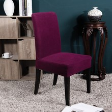 Pure color Removable Chair Cover Big Elastic Slipcover Modern Kitchen Seat Case Stretch Chair Cover For Banquet(China)