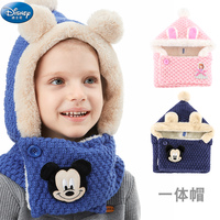 Disney Children Hat Scarf Cap One piece Velvet Earmuffs Winter Warm Hooded Hat for Girl Boy Baby.