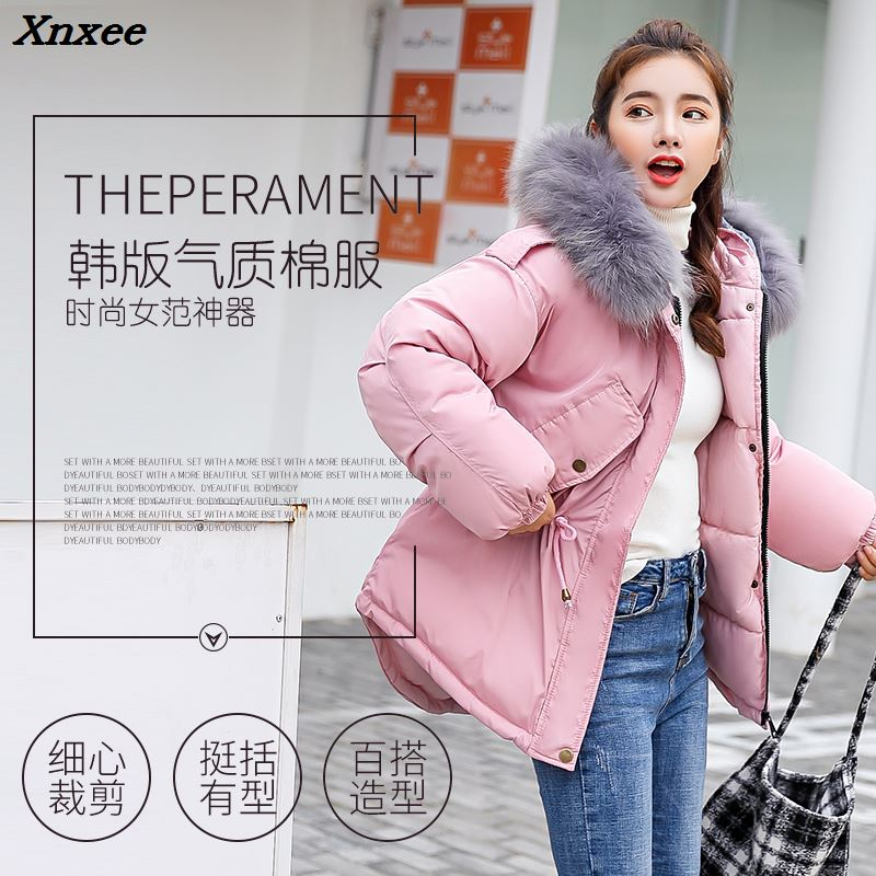 Thick Warm Thin Hooded Cotton Long   Parka   Plus Size Women Winter Coat Jacket 2018 Clothing For Mujer Feminine De Inverno Casaco