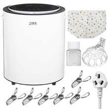 Electric Smart Baby Clothes Dryer 14L Underwear Ultraviolet Sterilization Dryer Machine 220V 820W Household Laundry Appliance
