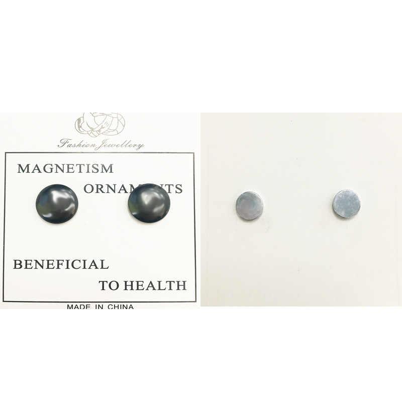 1 زوج النساء الرجال العلاج المغناطيسي الهيماتيت أقراط فقدان الوزن الأذن ترصيع المجوهرات هدية