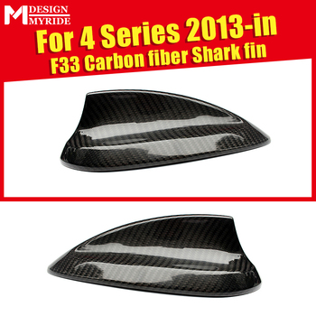 F33 Car Roof Antenna Shark Fin Carbon Fiber B-Style For F33 420i 428i 430i  435i Shark Fin Aerials Antenna Cover Decoration 2013+