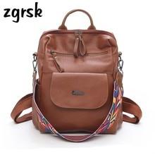 Women Laptop Backpack Bag Soft Pu Leather School Bag School Backpacks Bags For Teenagers Girls Large Schoolbags Mochilas Plecak цена 2017