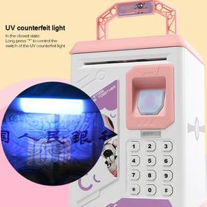 Image 5 - 貯金箱貯金箱現金コイン電子指紋 ATM パスワードコインマネーセービング箱ジャー収納ボックス子供のための誕生日ギフト
