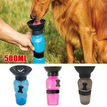 Новая портативная водная поилка для домашних животных, открытая бутылка для воды, удобная для переноски, походный чайник