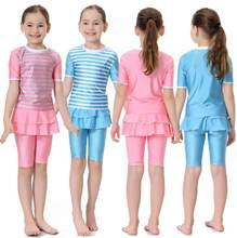 Kids Girls Swimwear Modest Islamic Muslim Short Sleeve Tops+Pants Swimsuit Beach Swimming Suit(China)