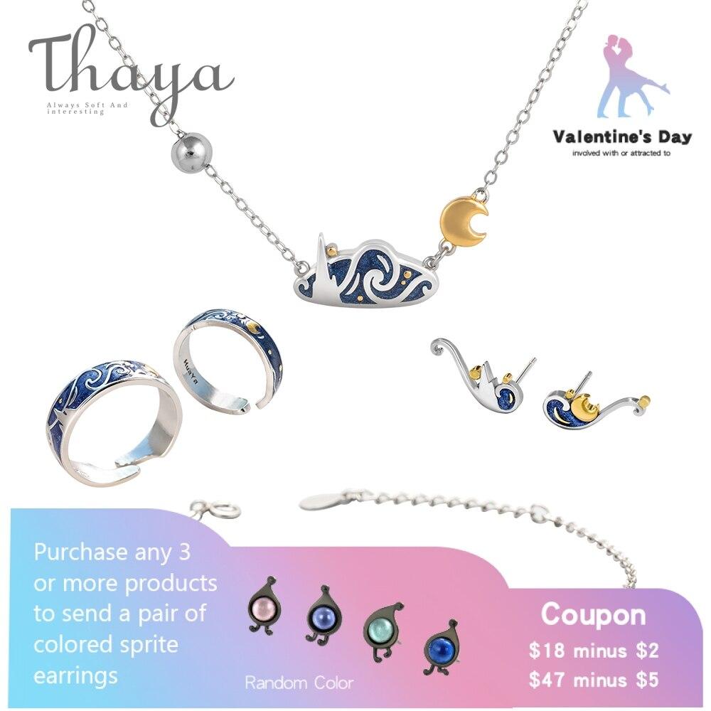 Тайя Ван Гога Fine Jewelry комплект из натуральной s925 Серебряное кольцо эмаль Цепочки и ожерелья браслет серьги стержня для Для женщин романтиче...