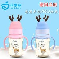 Бутылочку для кормления Рога эластичный бутылочки обороны осень PPSU детская бутылочка для кормления 180 мл