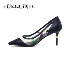 AIKELINYU Elegant Transparent High Heels Shoes Pointed Toe Slip-on Lady Pump Solid Genuine Leather Wedding Party Career