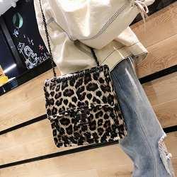 Модные леопардовые небольшой площади одного плеча Slung сумка Crossbody цепи сумки сумочки из полиуретана для женщин дамы