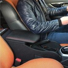 Обновленный протектор автомобиля-Стайлинг подлокотник автомобилей Стайлинг модификация декоративные детали подлокотник коробка 16 17 для Nissan пинает