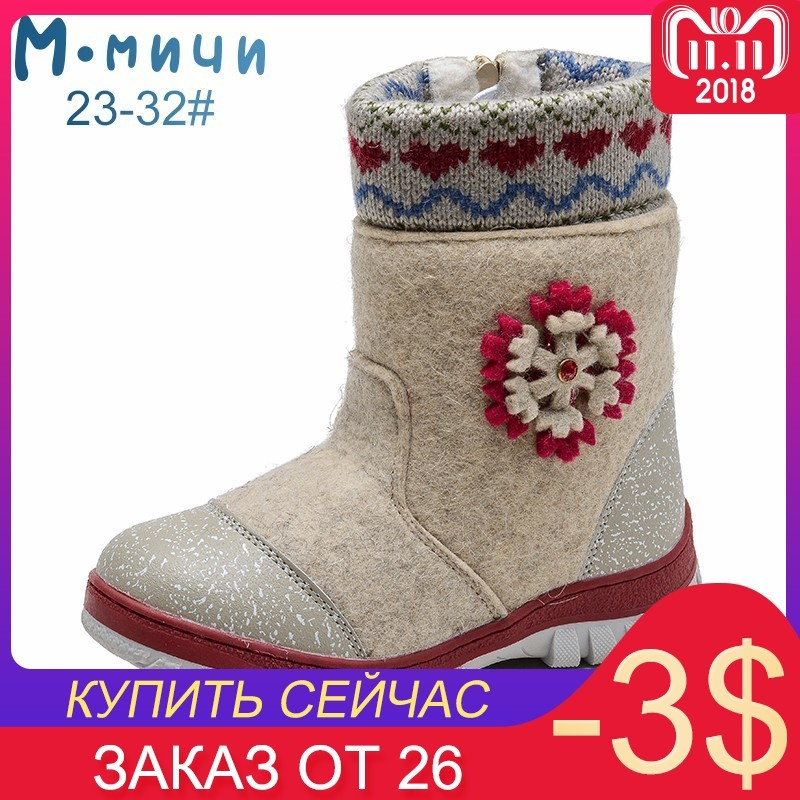 MMNUN Felt Boots Baby Warm Winter Boots For Girls Snow Boots Children Shoes Kids Shoes For Girls Mid-Calf Zip Size 23-36 ML9421 цена