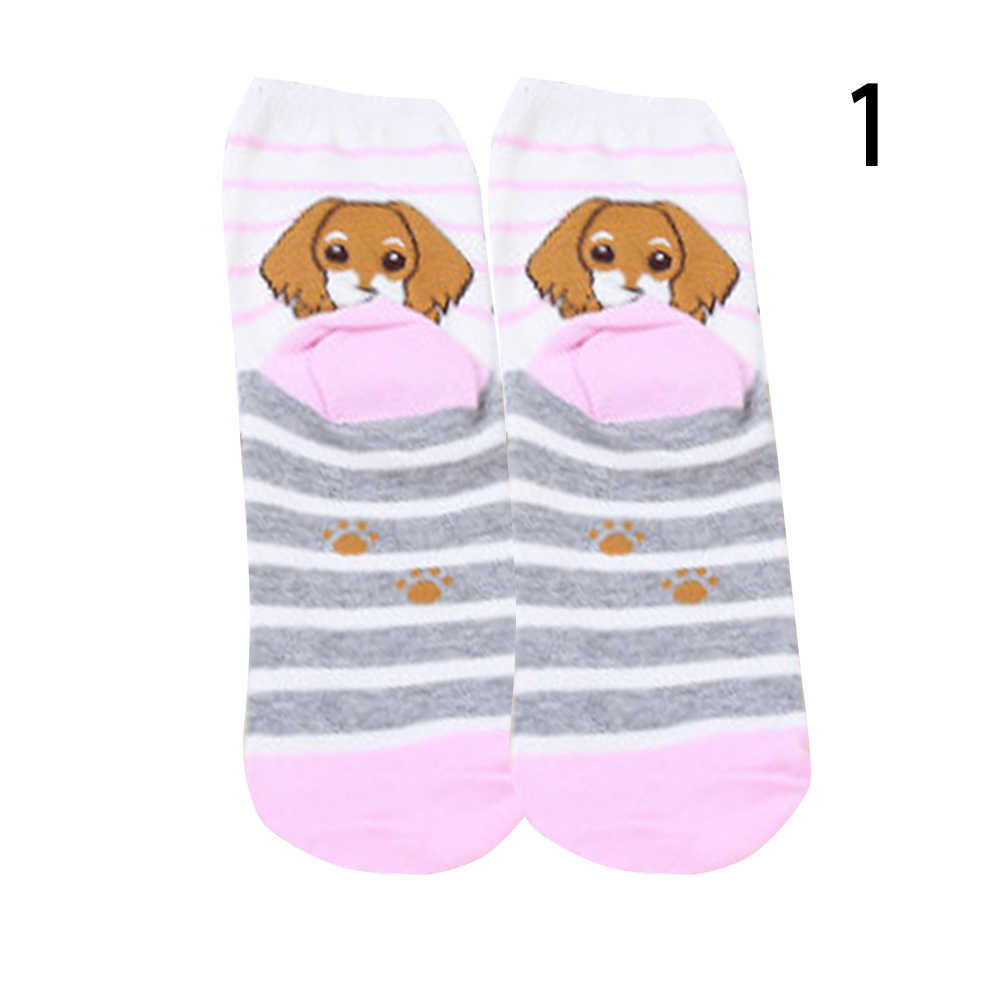 Hot Sale Causal Puppy Heel Socks Unisex Cartoon DogWomens Mens Autumn Cotton Fashion Striped Squares Tube Socks