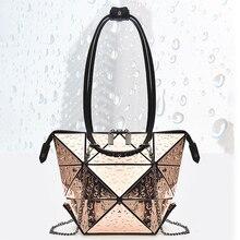حقائب يد نسائية فاخرة ذات تصميم مضيء ومشوه وقابلة للطي بتصميم هندسي حقيبة كتف عصرية للنساء حقيبة كروس بودي