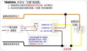 Image 3 - DC 0 300V 20A Shunt Dual display LED Digital Voltmeter Ammeter volt 12V 24V car