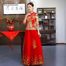 Bride Phoenix Cheongsam Long Red Embroidery Qi Pao Women Chinese Traditional Evening Dress Oriental Style Married Gown Qipao