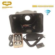Универсальный беспроводной пульт дистанционного управления сигнал тревоги 100 Вт 200 Вт 400 Вт 600 Вт 800 Вт полицейская сирена микрофонная система адаптер автомобильный динамик мегафон авто