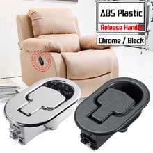 Manija de sofá silla reclinable sofá palanca de liberación de plástico manija de gabinete negro tira de reemplazo