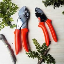 East Garden Tools Ratchet Carbon Steel Pruning Shear Gardening Tree Flower Labor-saving Pruner Cutting Tool