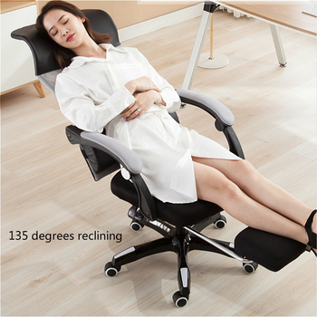 Simple Reclining Office Chair with Footrest Lifted Rotated Household Computer Chair Stable Ergonomic Massage Gaming Chair portable multifunction tattoo chair cosmetology manicure lifted stool rotated barber chair with footrest office staff stool