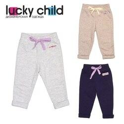 Брюки Lucky Child