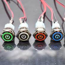 1Pcs Silver Waterproof Stainless Steel Metal Push Button Switch With LED Light 12V 24V RED BLUE GREEN YELLOW Self-locking(China)