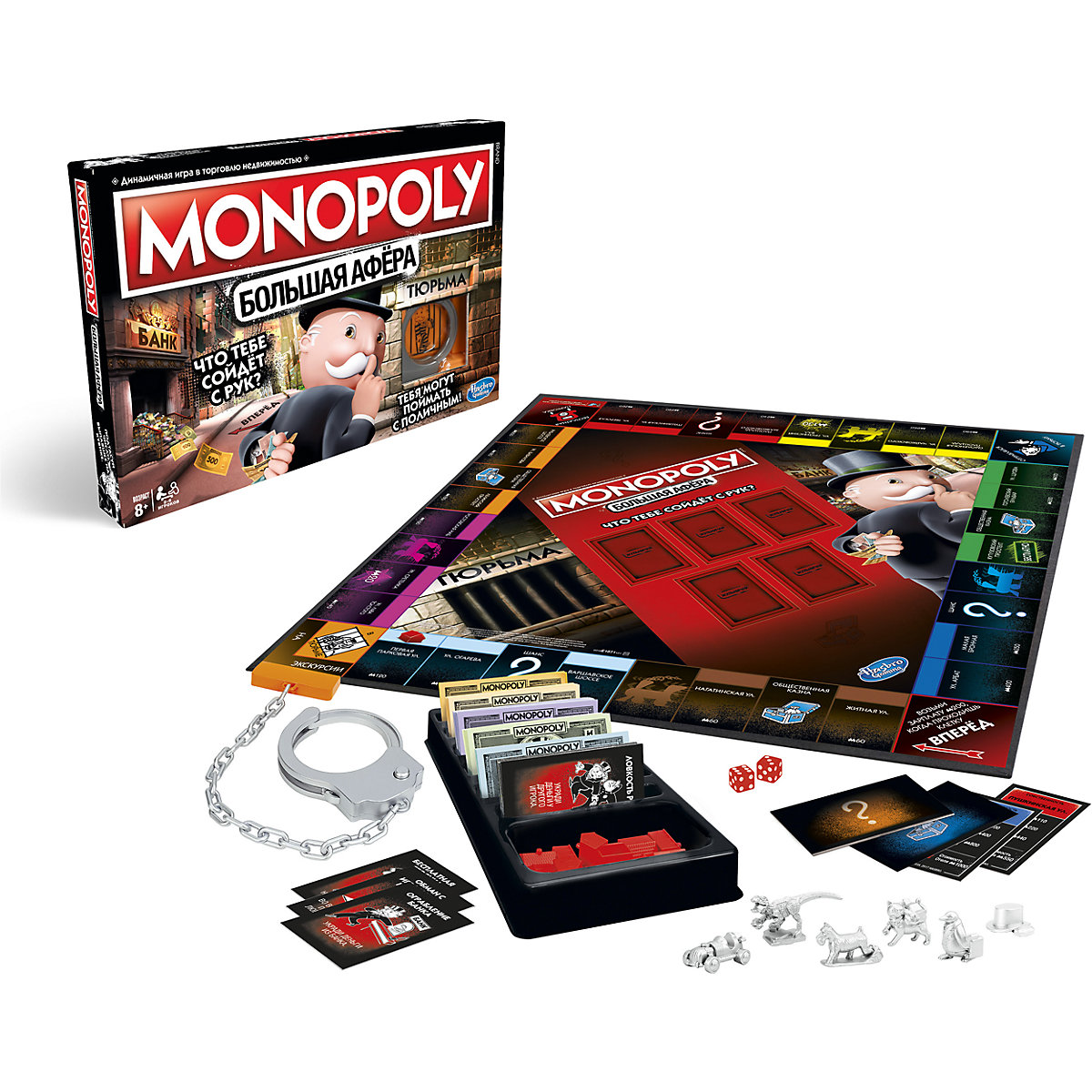 HASBRO JOGOS Jogos de Partido 8376491 jogo de tabuleiro habilidades motoras finas para a empresa de desenvolvimento de jogar menina amigos menino