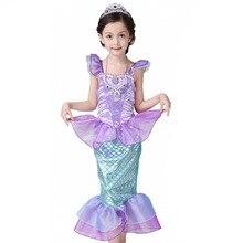 Костюм с хвостом русалки для маленьких девочек