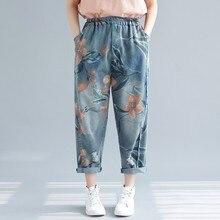 2019 новые летние женские гарем брюки старинные ковбойские джинсы с эластичным отверстием свободные