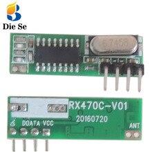 433Mhz Modul RF Drahtlose Empfänger Modul Lagerungs 433MHZ Wireless für arduino DIY Relais Empfänger Update modul