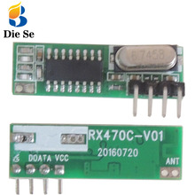 433Mhz Module RF Wireless Receiver Superheterodyne 433MHZ for arduino DIY Relay Update module
