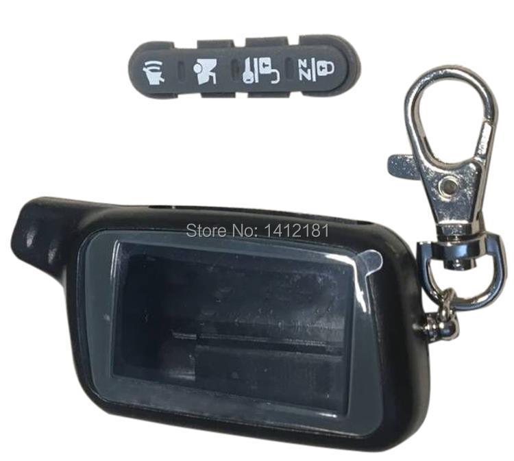 X5 Брелок чехол для Русская версия Томагавк X5 2-способ сигнализации Системы удаленного Управление брелок