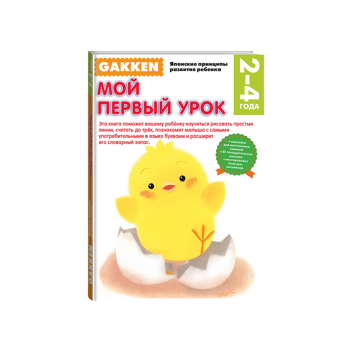 Books EKSMO 4753385 Children Education Encyclopedia Alphabet Dictionary Book For Baby MTpromo