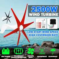 2500W 12V/24V Home Small 6 Blades Wind Turbines Generator Fit with Wind Controller Gift For Street Lamps Monitoring And Boats