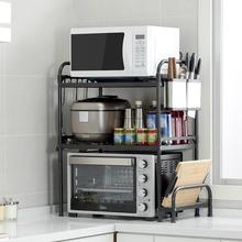 Egouttoir Vaisselle Refrigerator Keuken Cucina Fridge Almacenaje Dish Cosinha Rack Cozinha Cocina Organizador Kitchen Organizer