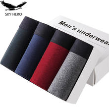 4pcs/lot SKYHERO Male Panties Cotton Men's Underwear Boxers Breathable Man Boxer Solid Underpants Comfortable Brand Shorts Jdren(China)