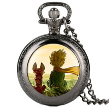 Coupons Mens Pocket Watch Pattern Quartz Pocket Watch for