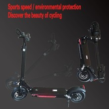 10-inch single-drive electric bicycle Mini folding skateboard Adult travel scooter