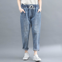New 2019 Spring Summer Women  Blue Mid Waist Harem Denim Pants Loose Casual Vintage Embroidery Jeans Pants Plus Size Trousers spring and winter women cartoon embroidery high waist harem pants casual trousers loose jeans 2017 cute blue denim jeans fashion
