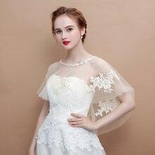 35d523df1319e Şampanya Aplike Sheer Wrap Kadın Yaz için Hi-Lo Şal Düğün Gelin Tül Kolsuz  Bolero
