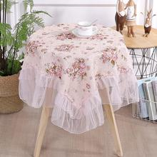 цена на Square 110cm Fashion Fine Workmanship Lace Table Cover Cloth Furniture Mantel Ganchillo Tablecloth Christmas Wedding Decoration