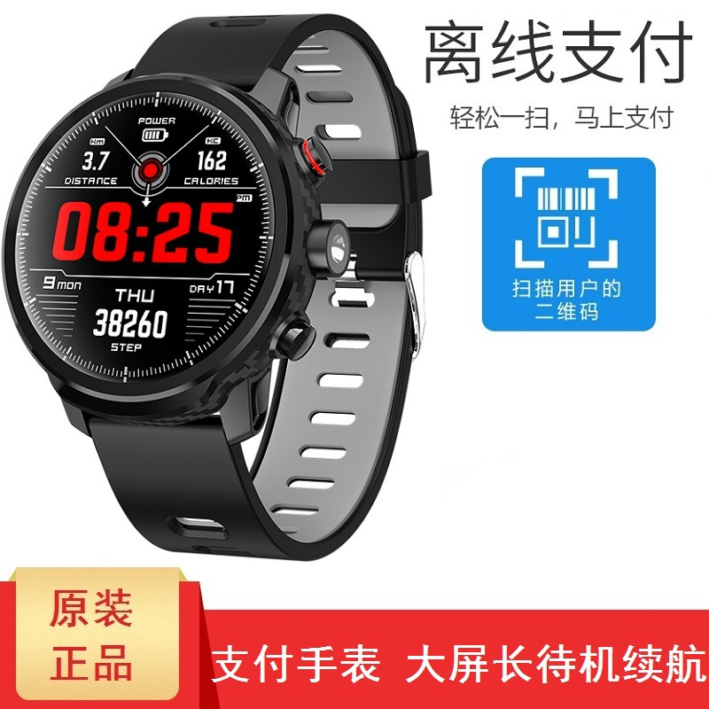 L5 Large Screen And High Definition Intelligent Bracelet Big Battery Waterproof More Movement Function Pay Watch Flashlight Weat