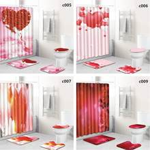 Romantic Pattern Bathroom Mat Rug Cover+Shower Curtain Set for Lovers(China)