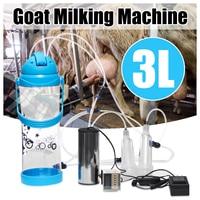 3L 0.7Gal Electric Impulse Sheep Goat Milker Goat Milking Machine Milker Inflation Tools Kit Milk Cream Separators