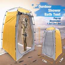 Camping Shower Toilet Tent Outd