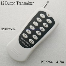 12CH/12 Buttons/Key  RF Wireless Remote Control/Radio Controller/Transmitter controller for 12V12CH receiver Switch 315/433MHZ