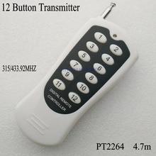 12CH/12 أزرار/مفتاح جهاز ريموت كنترول لا سلكي يعمل بالتردد الراديوي/راديو المراقب المالي/الارسال تحكم ل 12V12CH استقبال التبديل 315/433 ميجا هرتز