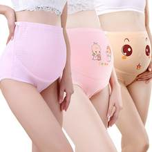 b91119557ad 2 pcs High Waist Belly Support Pregnant Women Underwear Cartoon Face  Pattern Panties Breathable Adjustable Maternity Underwear