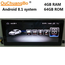 Ouchuangbo Android 8,1 радио gps аудио для Mercedes Benz GLC 43 200 260 300 C180 C200 220 C260 C300 C350 W205 с 4 Гб и 64 ГБ